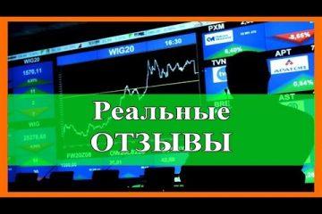 Бинарные опционы закрывают-19