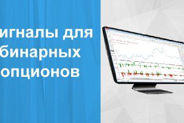 Биржа криптовалют livecoin отзывы-11