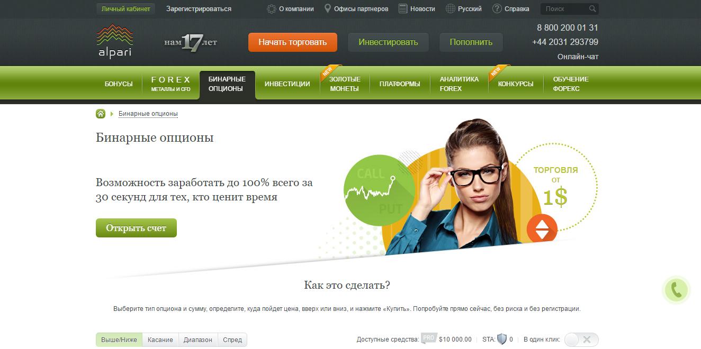Фрилансеры сайт удаленной работы вакансии-6
