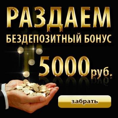 Яндекс крипта-12