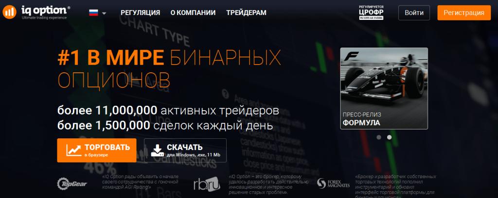 nauchitsya-zarabativat-v-internete-bez-vlozheniy-7