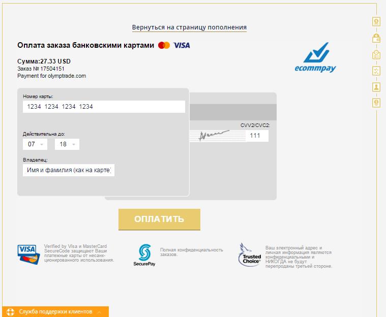 Купить биткоины за рубли от 100 рублей 1