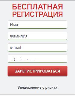 zarabotok-s-vlozheniyami-bez-poter-20