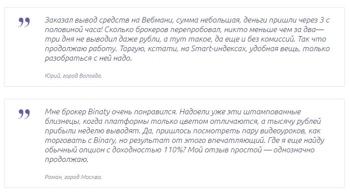 Программы для майнинга биткоинов на русском-20
