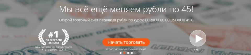 Как заработать электронные деньги в интернете-19