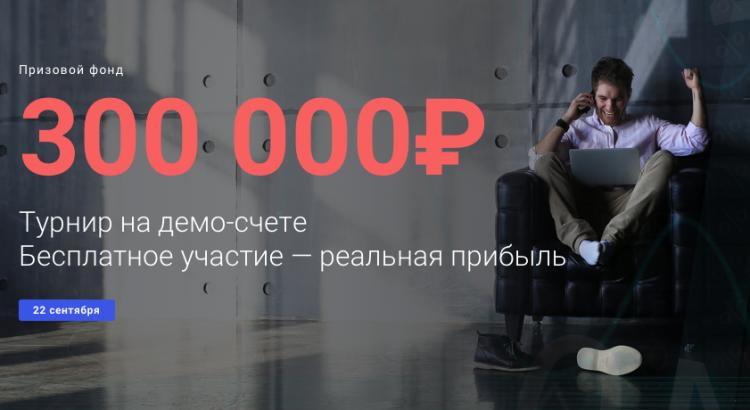Купить монету биткоин за рубли-19