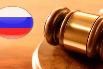 Почему в россии запрещены бинарные опционы почему проигрывают на бинарных опционах