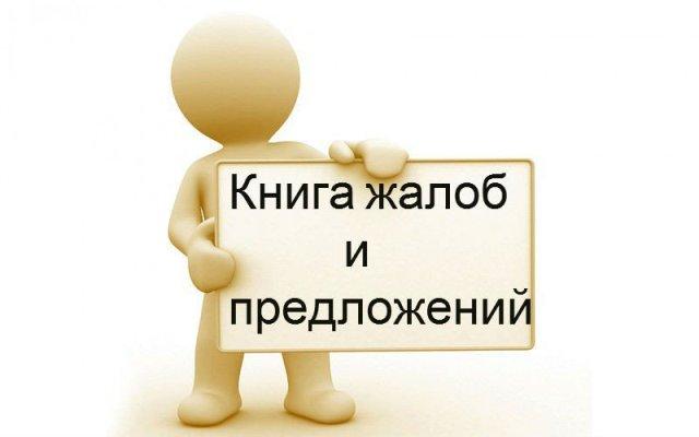 Как заработать 50000 рублей в интернете-19