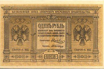 Налог на криптовалюту-5