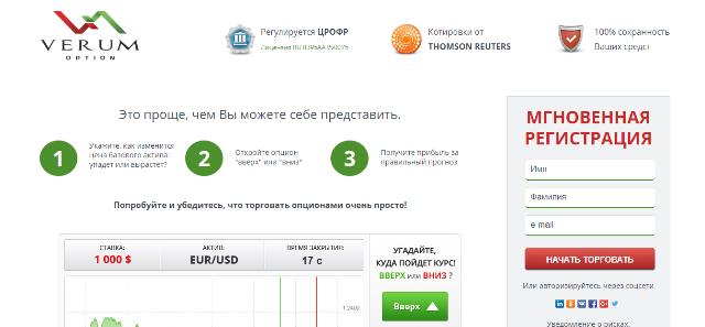 Сайты бинарных опционов которые платят хакерские программы для бинарных опционов