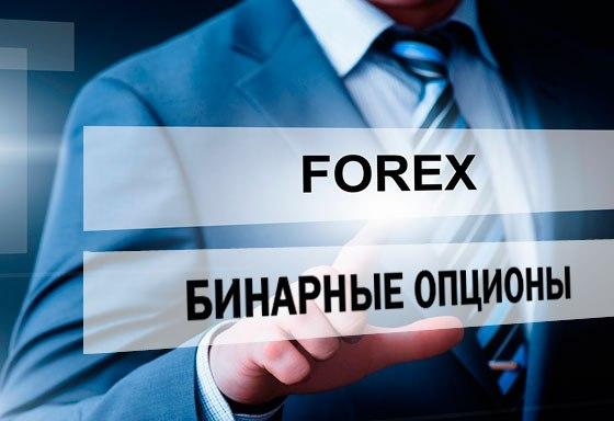 Валютные внебиржевые опционы брокеры управленческие или реальные опционы