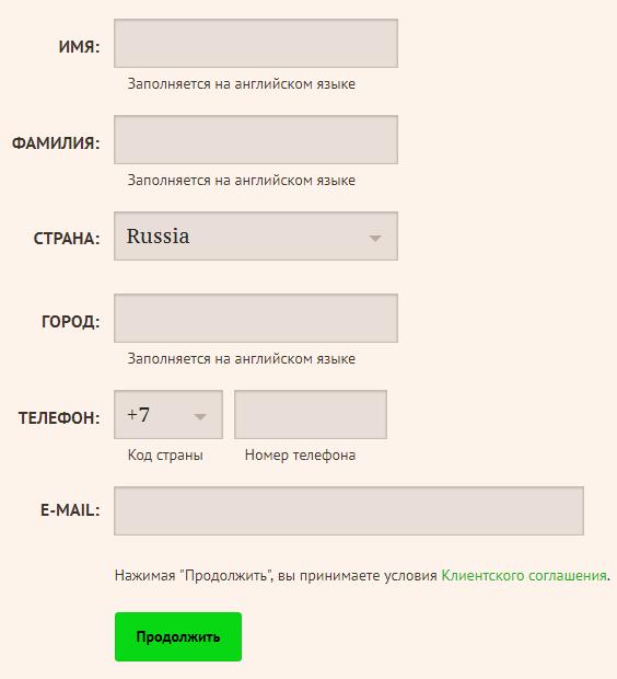 Код партнёра forex курс рубля цб