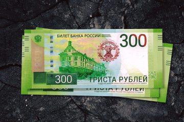 Бинарные опционы брокеры с минимальным депозитом 30 рублей форекс прогноз евро доллар